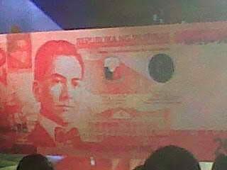 new 20 peso bill