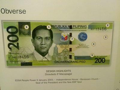 new 200 peso bill